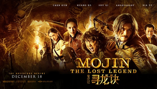 Mojin The Lost Legend