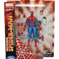 marvel_select_spectacular_spiderman_05