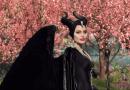 Zloba 2 – Královna všeho zlého se vrací