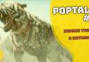 PopTalk #7 – Zombie tiger a Batman